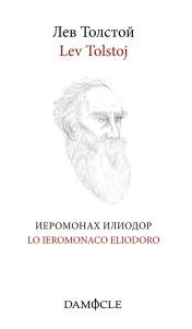 tolstoj_ieromonaco_eliodoro