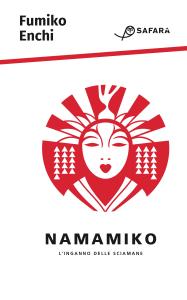 namamiko_cop